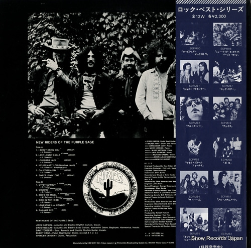 NEW RIDERS OF THE PURPLE SAGE the best of new riders of the purple sage SOPM96 - back cover