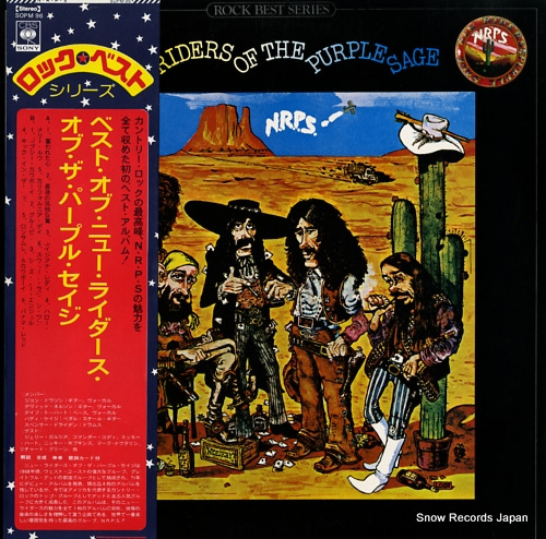 NEW RIDERS OF THE PURPLE SAGE the best of new riders of the purple sage SOPM96 - front cover