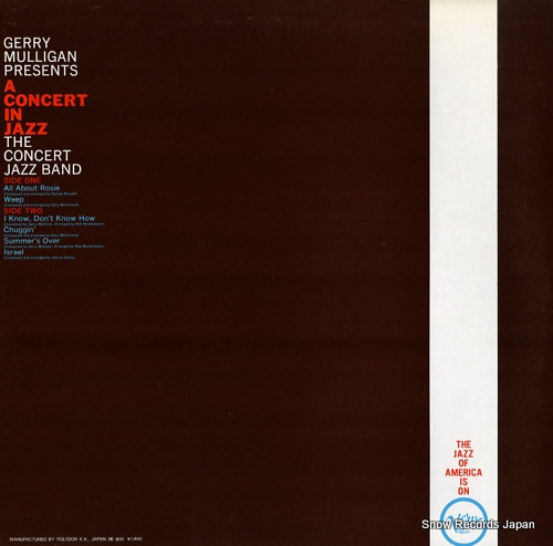 MULLIGAN, GERRY gerry mulligan presents a concert in jazz 18MJ9023 - back cover
