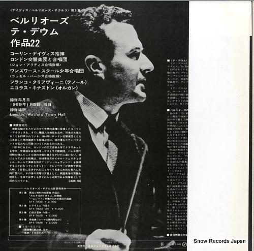 DAVIS, COLIN berlioz; te deum SFX-7827 - back cover