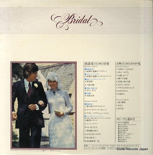 V/A bridal 38AP104-5 - back cover