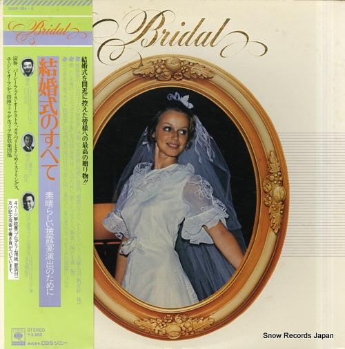 V/A bridal 38AP104-5 - front cover