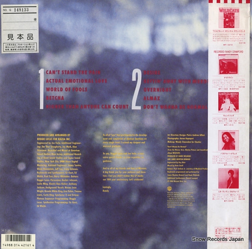 CRAWFORD, RANDY abstract emotions P-13312 - back cover