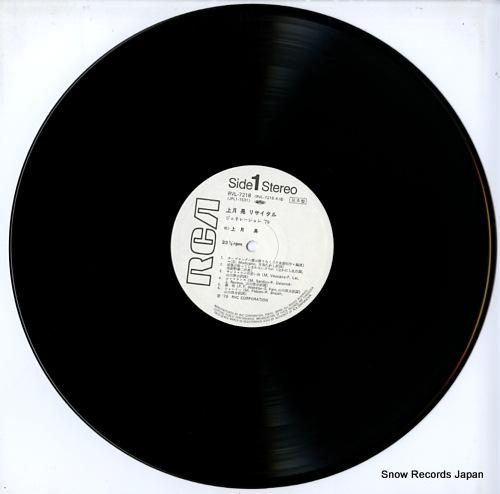 KOZUKI, NOBORU recital / generation '79 RVL-7218 - disc