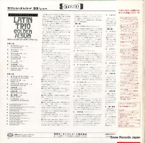 V/A latin trio golden album SR-338 - back cover