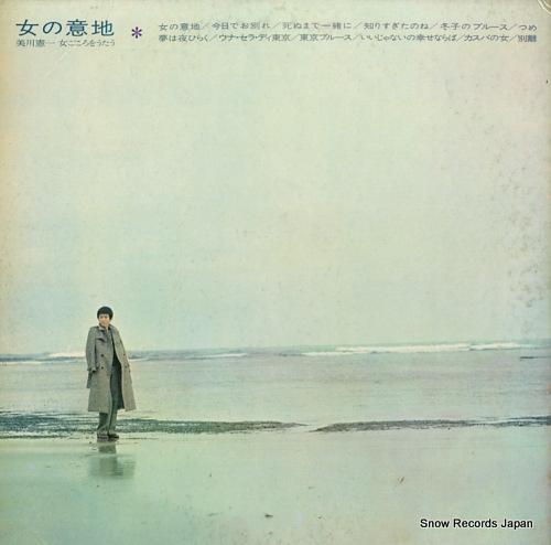 MIKAWA, KENICHI onna gokoro wo utau / onna no iji GW-6008 - back cover
