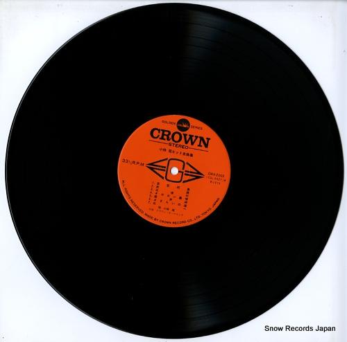 KOBAYASHI, AKIRA kobayashi akira hit zenkyoku shu GWA-2003-4 - disc