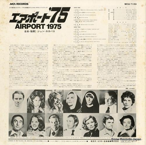 CACAVAS, JOHN airport 1975 MCA-7159 - back cover
