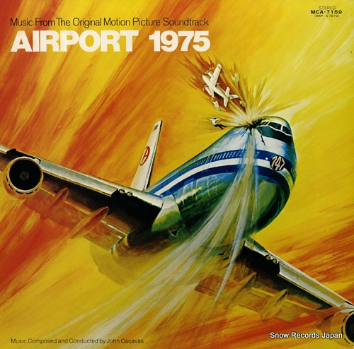 CACAVAS, JOHN airport 1975 MCA-7159 - front cover