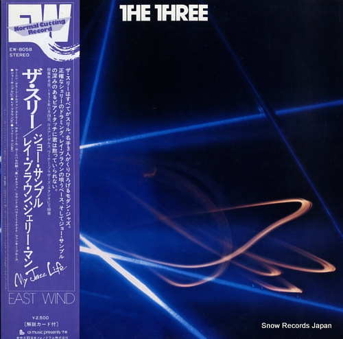 SAMPLE, JOE / RAY BROWN / SHELLY MANNE the three EW-8058 - front cover