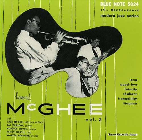 MCGHEE, HOWARD howard mcghee volume 2 BN0007 - front cover