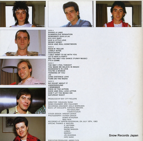 BAY CITY ROLLERS live in japan UPS-675-6 - back cover