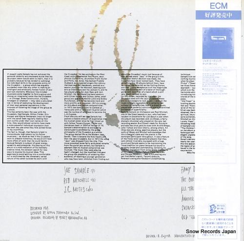 SAMPLE, JOE fancy dance 25MJ3532 - back cover
