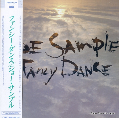 SAMPLE, JOE fancy dance 25MJ3532 - front cover