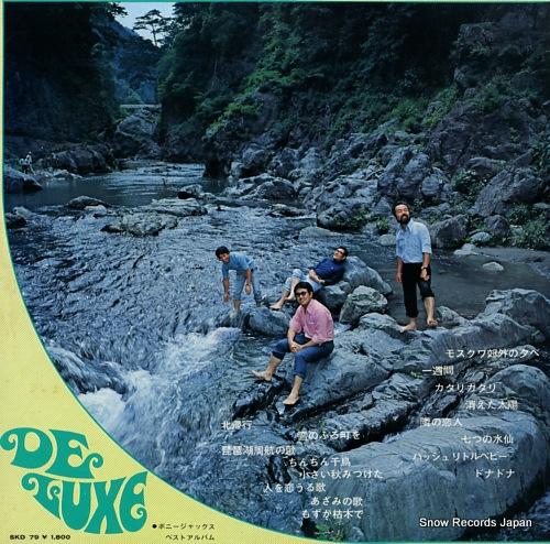 BONNY JACKS best album SKD79 - back cover