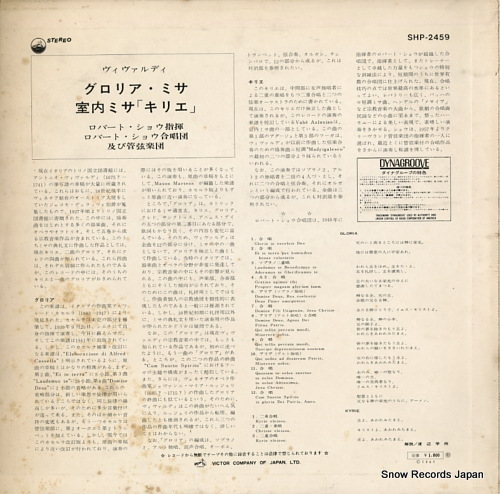 SHAW, ROBERT vivaldi; gloria / kyrie SHP-2459 - back cover