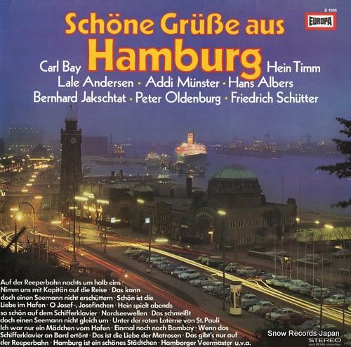 V/A schone grube aus hamburg E1005 - front cover