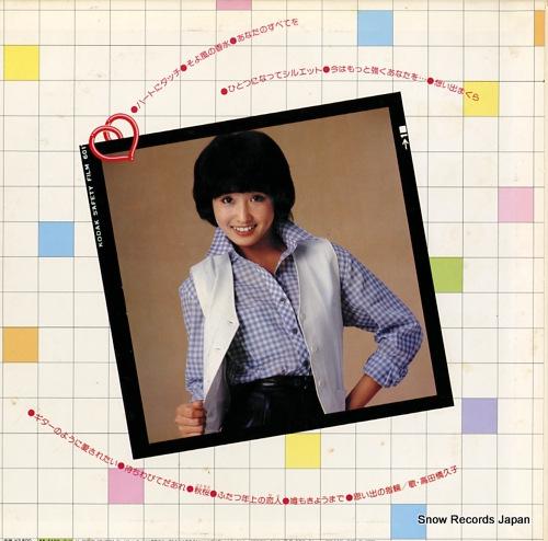 KODABASHI, HISAKO heart ni touch AX-7192 - back cover