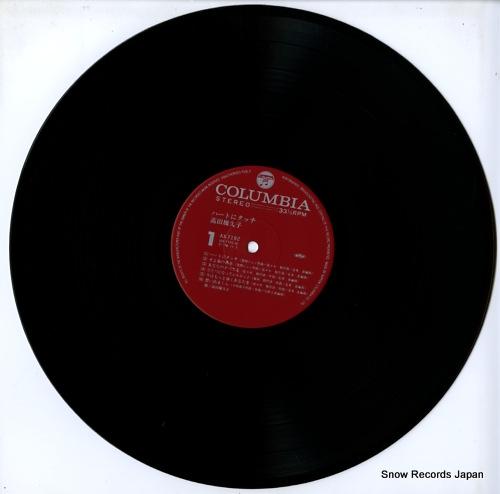 KODABASHI, HISAKO heart ni touch AX-7192 - disc