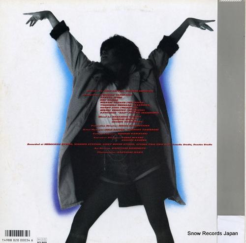 KATSURAGI, YUKI rhapsody RL-3047 - back cover