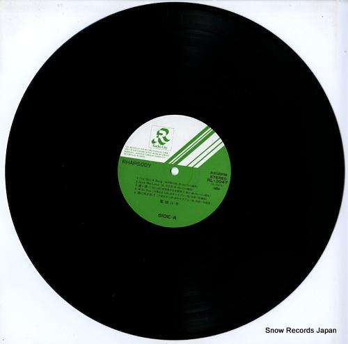KATSURAGI, YUKI rhapsody RL-3047 - disc
