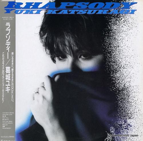 KATSURAGI, YUKI rhapsody RL-3047 - front cover
