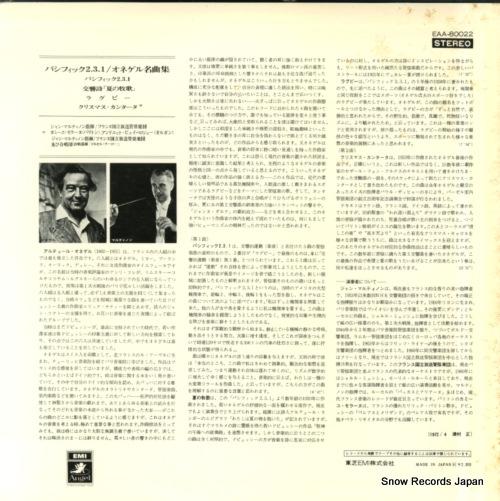MARTINON, JEAN honegger; pacific 231 EAA-80022 - back cover
