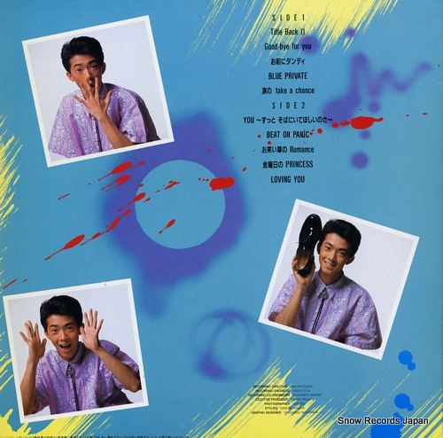 KAZAMI, SHINGO whoopee 28K-92 - back cover
