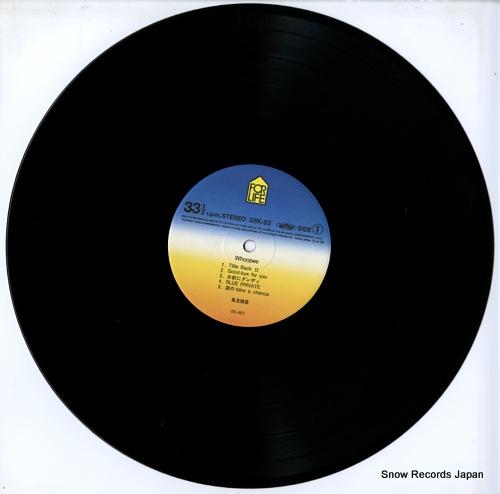 KAZAMI, SHINGO whoopee 28K-92 - disc