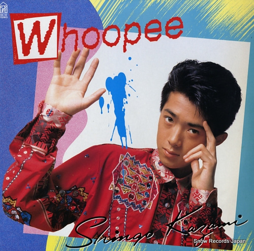 KAZAMI, SHINGO whoopee 28K-92 - front cover