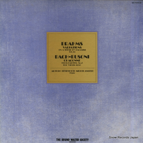 MICHELANGELI, ARTURO BENEDETTI brahms; variations on a theme by paganini OZ-7522-BS - front cover