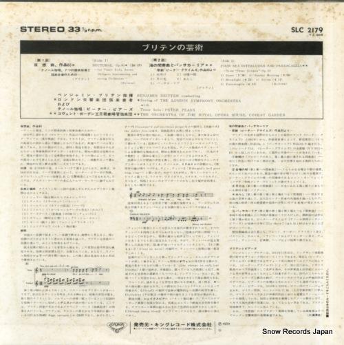 BRITTEN, BENJAMIN britten; nocturne, four sea interludes and passacaglia SLC2179 - back cover