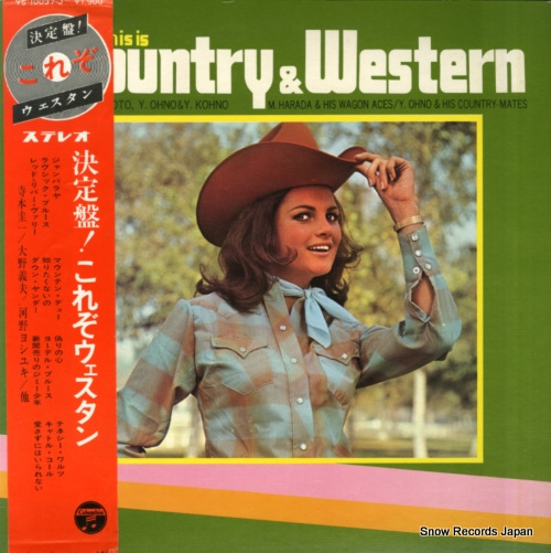 V/A this is country & western YS-10037-J - front cover