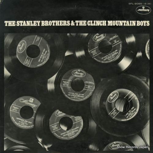 STANLEY BROTHERS, THE the stanley brothers & the clinch mountain boys SFL-9085-6(M) - front cover