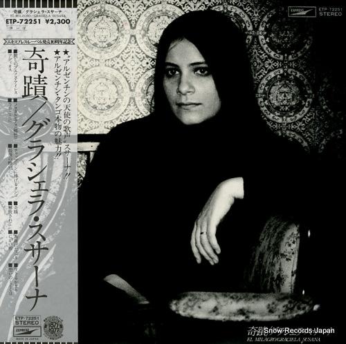 SUSANA, GRACIELA el milagro ETP-72251 - front cover