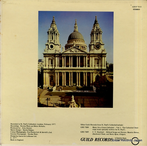 V/A royal music from st.paul's GRSP7010 - back cover