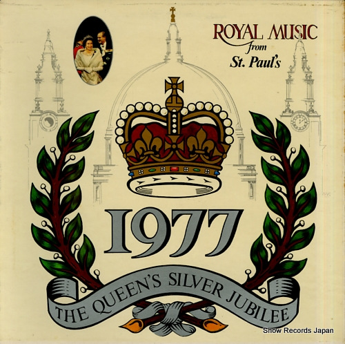 V/A royal music from st.paul's GRSP7010 - front cover