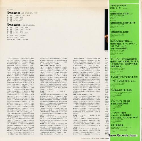 SUITNER, OTMAR mozart; sinfonie nr.28 & 33 ET-1003 - back cover