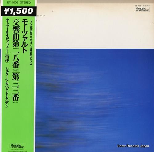 SUITNER, OTMAR mozart; sinfonie nr.28 & 33 ET-1003 - front cover
