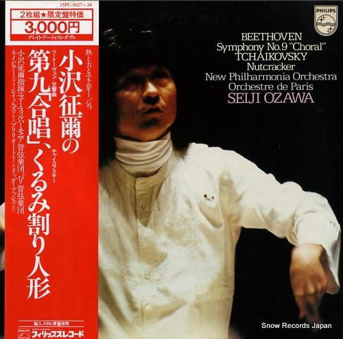OZAWA, SEIJI beethoven; symphony no.9