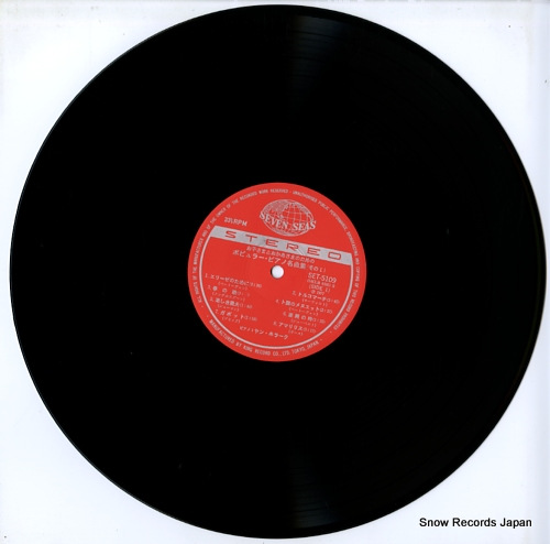 HORAK, JAN okosama to okaasama no tameno popular piano meikyoku shu SET5109-10 - disc