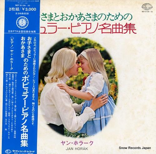 HORAK, JAN okosama to okaasama no tameno popular piano meikyoku shu SET5109-10 - front cover