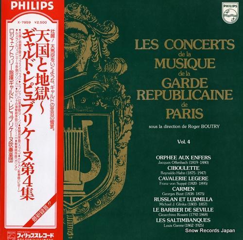BOUTRY, ROGER les concerts de la musique de la garde republicaine de paris vol.4 X-7959 - front cover