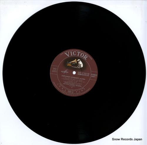 SVETLANOV, EVGENI svetlanov conducts glinka VIC-5331 - disc