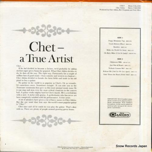ATKINS, CHET chet CAS-2182 - back cover