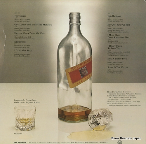 HAGGARD, MERLE serving 190 proof MCA-3089 - back cover