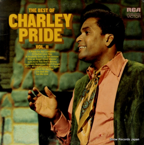 PRIDE, CHARLEY the best of charley pride vol.2 LSP-4682 - front cover