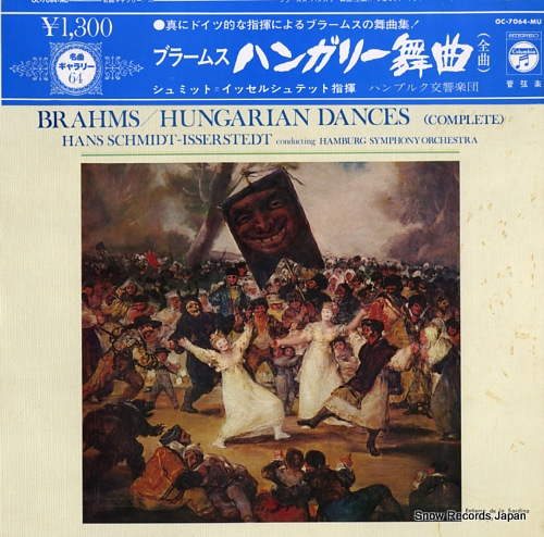 SCHMIDT-ISSERSTEDT, HANS brahms; hungarian dances OC-7064-MU - front cover