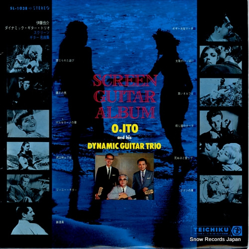 ITO, OUSUKE screen guitar album SL-1038 - front cover
