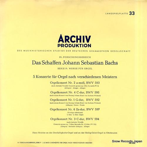 ハンス・ハインツェ バッハ:5つのオルガン協奏曲 14123